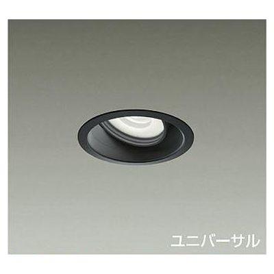 DAIKO LEDダウンライト LZD-91948LB