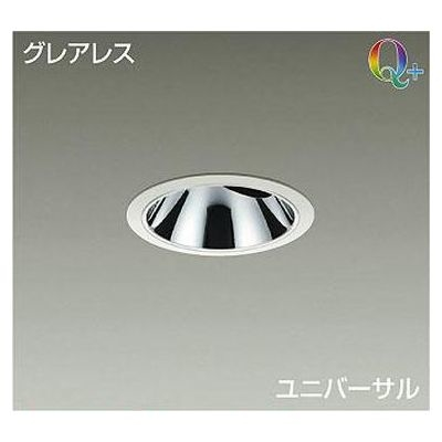 DAIKO LEDダウンライト LZD-92017AWVE