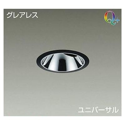 DAIKO LEDダウンライト LZD-92018ABVE