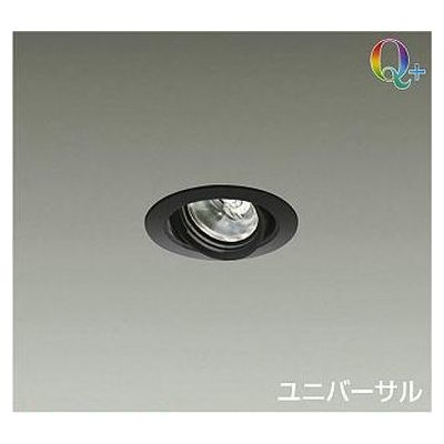 DAIKO LEDスポットライト LZD-92136ABVE
