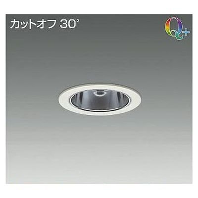 DAIKO LEDダウンライト LZD-92285YWV