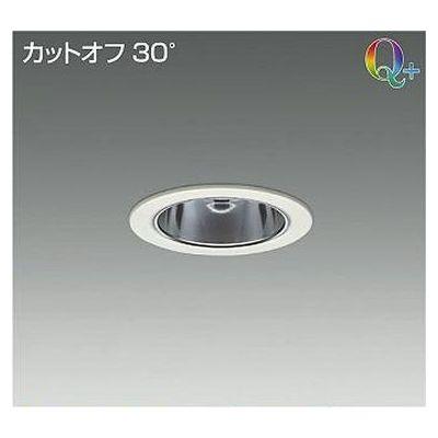 DAIKO LEDダウンライト LZD-92286LWV