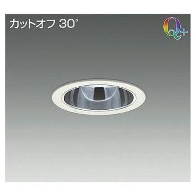 DAIKO LEDダウンライト LZD-92289YWV