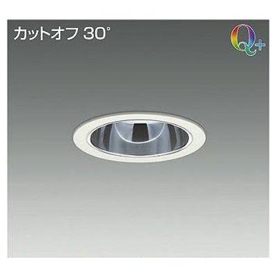 DAIKO LEDダウンライト LZD-92290NWV
