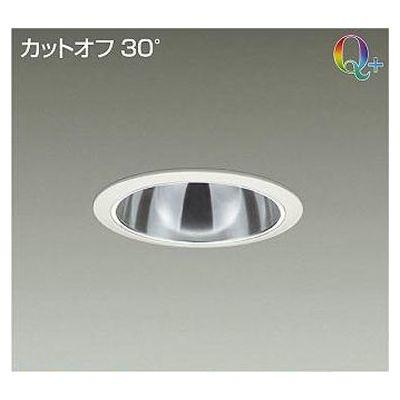 DAIKO LEDダウンライト LZD-92294YWV