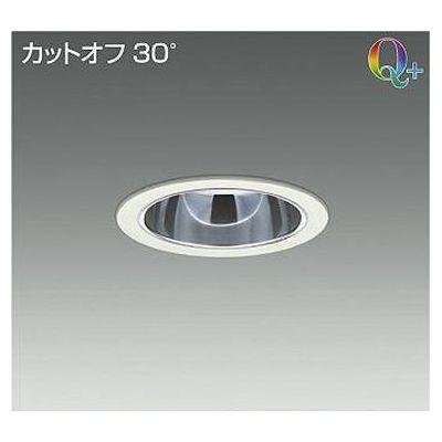 DAIKO LEDダウンライト LZD-92297NWV