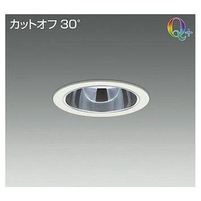 DAIKO LEDダウンライト LZD-92297YWV