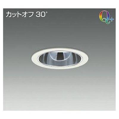 DAIKO LEDダウンライト LZD-92298AWV