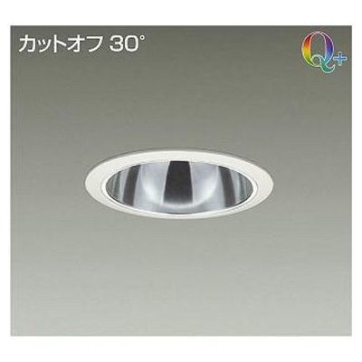 DAIKO LEDダウンライト LZD-92301AWV