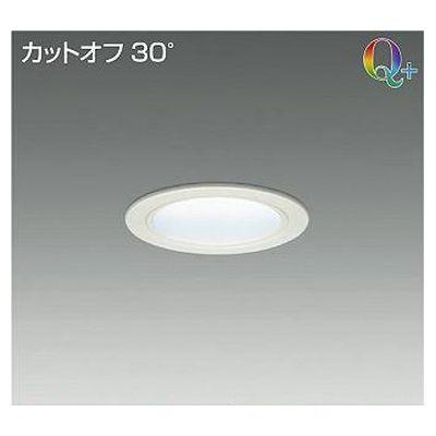 DAIKO LEDダウンライト LZD-92321AWV