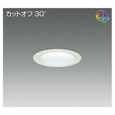 DAIKO LEDダウンライト LZD-92322LWV