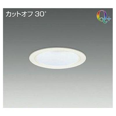 DAIKO LEDダウンライト LZD-92323YWV