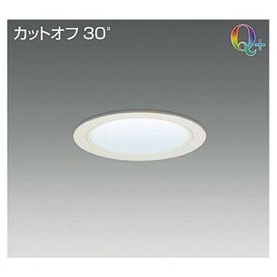 DAIKO LEDダウンライト LZD-92325NWV