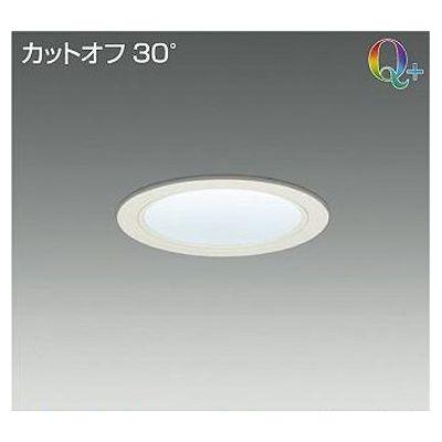 DAIKO LEDダウンライト LZD-92326YWV