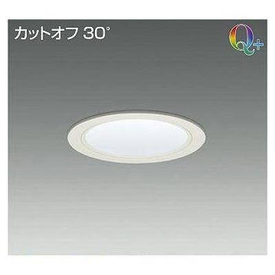100%安い DAIKO LEDダウンライト LZD-92334YWV, バリ雑貨アジアンインテリアストア 4e649e1f