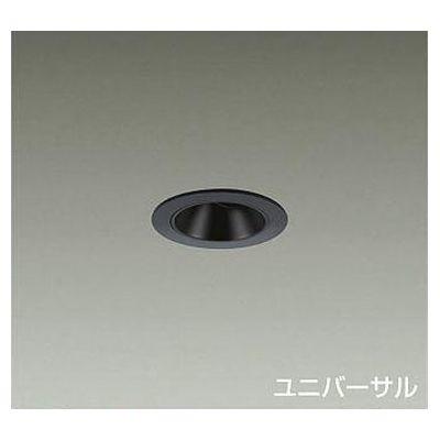 DAIKO LEDダウンライト LZD-92797LB