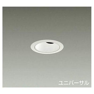 DAIKO LEDダウンライト LZD-92799LW