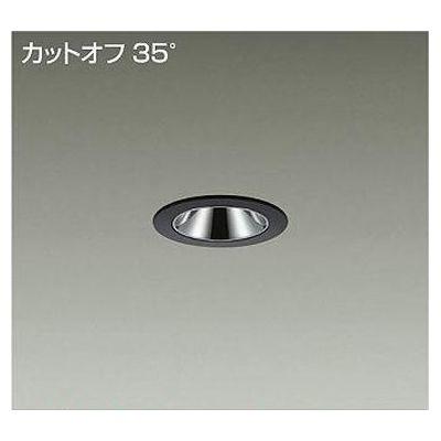 DAIKO LEDダウンライト LZD-92801AB