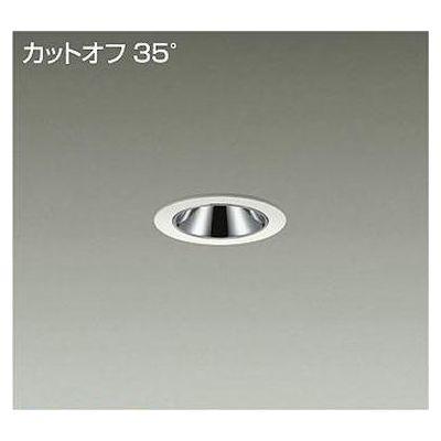 DAIKO LEDダウンライト LZD-92801YW