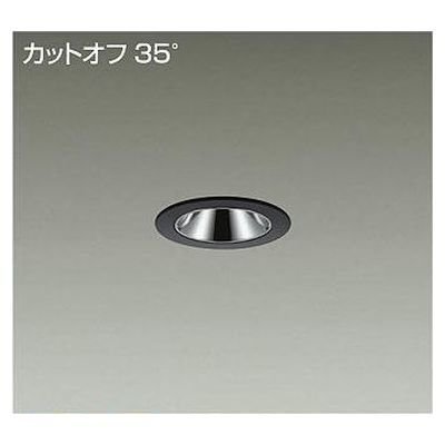 DAIKO LEDダウンライト LZD-92802LB