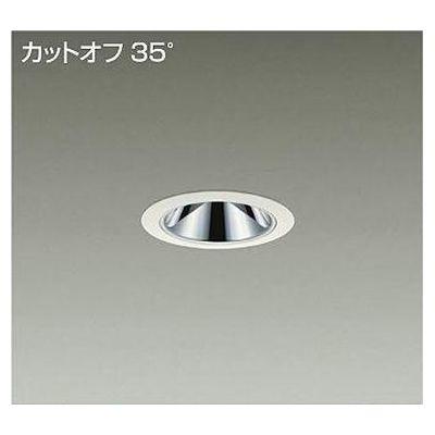 DAIKO LEDダウンライト LZD-92804AW