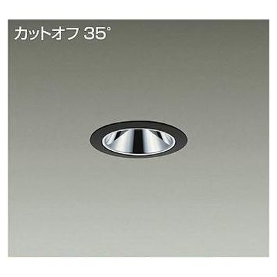 DAIKO LEDダウンライト LZD-92804LB