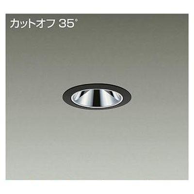 DAIKO LEDダウンライト LZD-92804NB