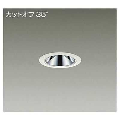 DAIKO LEDダウンライト LZD-92804NW