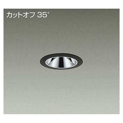 DAIKO LEDダウンライト LZD-92804YB