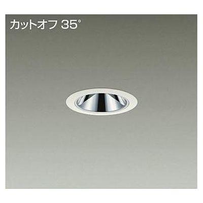 DAIKO LEDダウンライト LZD-92804YW