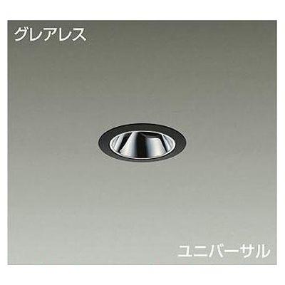 送料無料 初売り DAIKO 使い勝手の良い LZD-92805AB LEDダウンライト