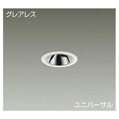 DAIKO LEDダウンライト LZD-92806AW
