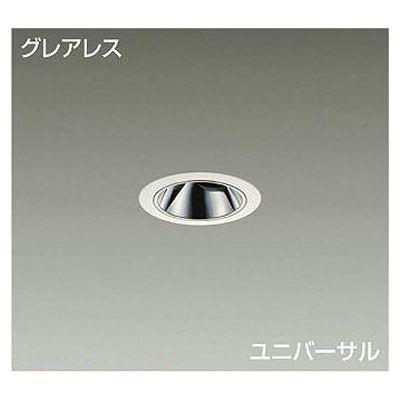 DAIKO LEDダウンライト LZD-92806YW