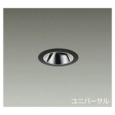 DAIKO LEDダウンライト LZD-92808AB