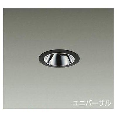 DAIKO LEDダウンライト LZD-92808LB