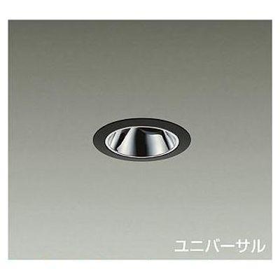 DAIKO LEDダウンライト LZD-92808NB