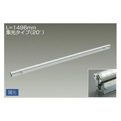 DAIKO LED間接照明 LZY-92858LT