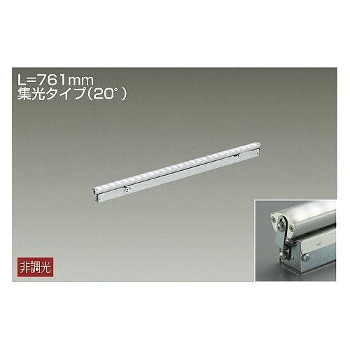 DAIKO LED間接照明 LZY-92860YT