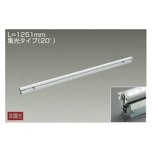 DAIKO LED間接照明 LZY-92862YT