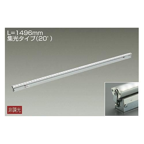 DAIKO LED間接照明 LZY-92863LT