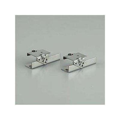 DAIKO 角度調整金具(2個1組) LZA-92884