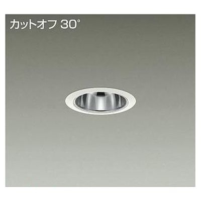 DAIKO LEDダウンライト LZD-92898AW