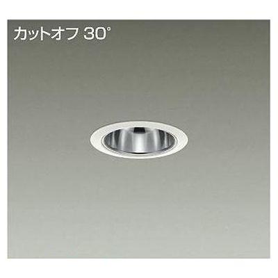 DAIKO LEDダウンライト LZD-92898LW