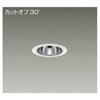 DAIKO LEDダウンライト LZD-92900AW