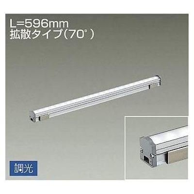 DAIKO LED間接照明 LZY-92907NT