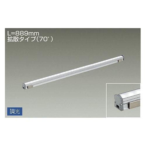 DAIKO LED間接照明 LZY-92908YT