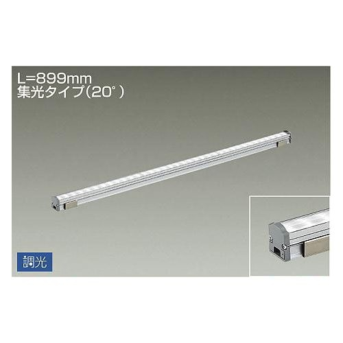 DAIKO LED間接照明 LZY-92912AT