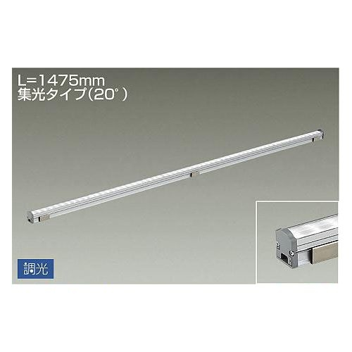 DAIKO LED間接照明 LZY-92914NT