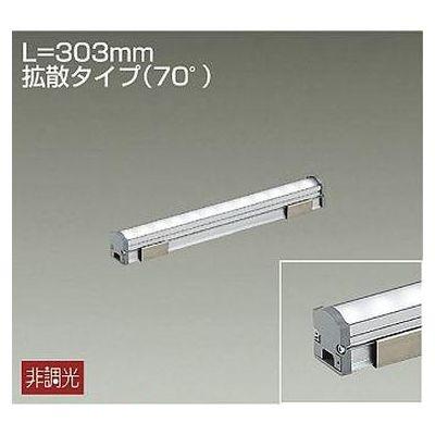 DAIKO LED間接照明 LZY-92915AT