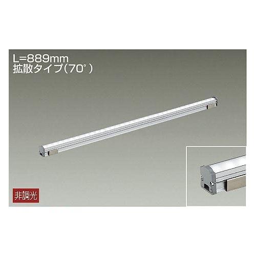 DAIKO LED間接照明 LZY-92917YT